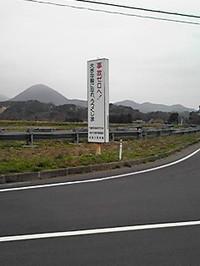 Pa0_0041_2