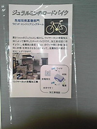 Pa0_0031