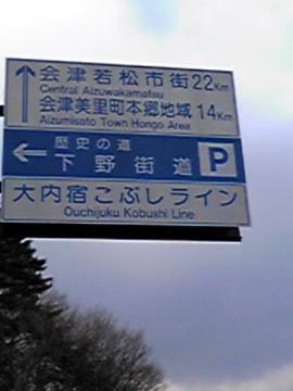 Pa0_0017
