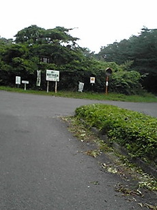 Pa0_0059