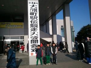 20110220_081050