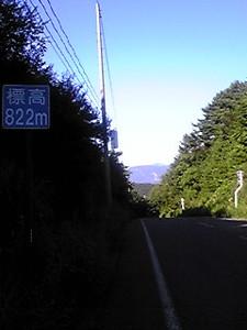 Pa0_0301